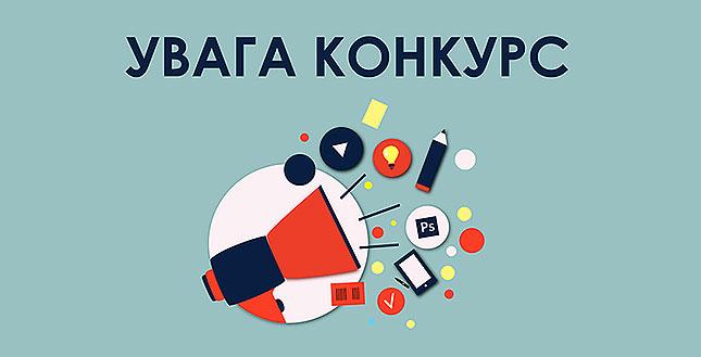 https://dnipr.kyivcity.gov.ua/done_img/b/15852.jpg