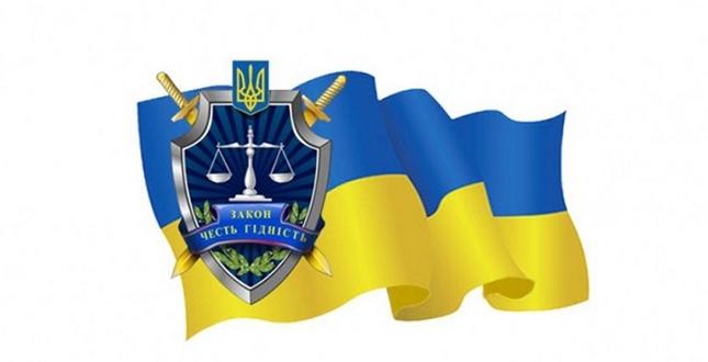 Новини - Дніпровська районна в місті Києві державна адміністрація