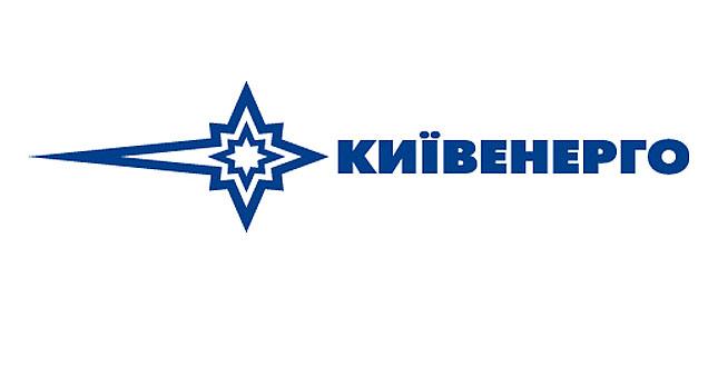 Публічне акціонерне товариство «Київенерго»
